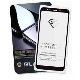 Полноэкранное защитное стекло 5D для Huawei (в ассортименте)